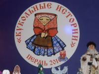 Работа боровичской берестянщицы признана одной из лучших на всероссийском конкурсе