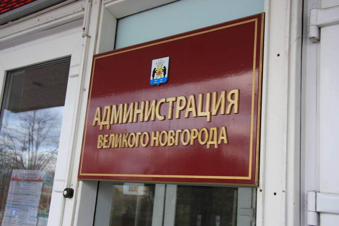 «Городское хозяйство» Великого Новгорода возглавил замдиректора «Городских бань»