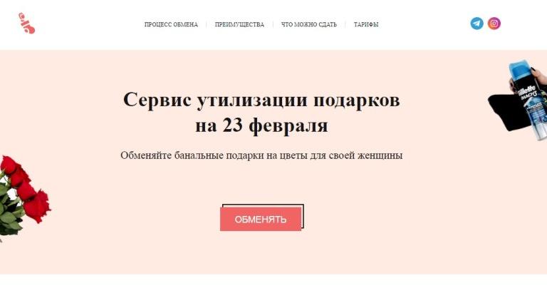 tsveti-k-23-fevralya-foto-zakaz-tsvetov-svadba-spb-pioni