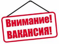 Актуальная пятерка новгородских вакансий: выпуск четвертый, 13 февраля