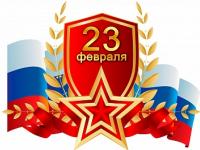 Андрей Никитин и Елена Писарева поздравили новгородцев с Днем защитника Отечества