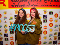 Бойцы Новгородских студенческих отрядов готовятся к особенному дню - 17 февраля