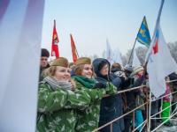 Более полутора тысяч человек участвовали в открытии года добровольца в Новгородской области
