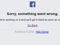 Facebook стал временно недоступен