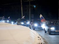 Фото: новгородцы ярко отметили победу российских хоккеистов на Олимпиаде