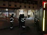 Из новгородского отеля Park Inn эвакуировали людей