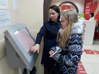 Корпус «За чистые выборы» проверил новгородский МФЦ, в котором год назад встречали Владимира Путина