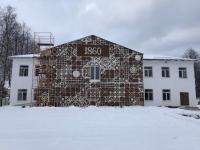 Евгений Богданов рассказал о том, кто займется промышленным туризмом в Новгородской области