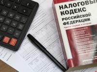 Многие пенсионеры теперь смогут не платить налог на свой земельный участок