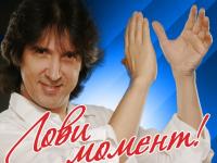 На 23 февраля Кай Метов показал свое армейское фото и предложил новгородцам конкурс