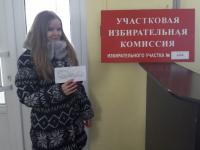 Наблюдатели Корпуса «За чистые выборы» проверили новгородские избирательные комиссии