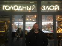 Николай Новичков нашел в Москве «Голодного – злого»