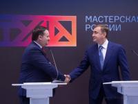 Новгородская и Тульская области будут сотрудничать в экономической и социальной сферах