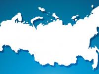 Новгородская область будет разрабатывать проекты, нацелившись на всю страну