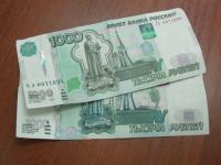 Новгородские микрокредиторы не жалеют сил и средств ради пары тысяч рублей