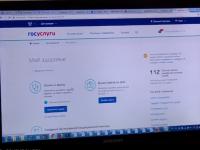 Новгородцы обнаруживают лишние записи в своих виртуальных медкартах