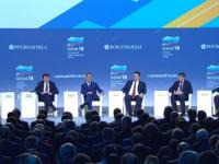 О чем говорили Дмитрий Медведев и Андрей Никитин на пленарном заседании в Сочи