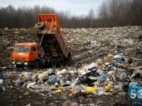 Определены региональные операторы, которые займутся твердыми отходами в Новгородской области