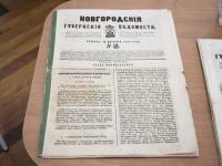 Первой новгородской газете исполнилось 180 лет