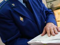 Прокуратура Новгородской области требует проявить внимание к осужденному инвалиду