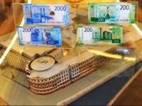 Работников новгородских банков и торговых сетей научат определять подлинность новых купюр