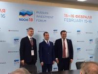 РЖД и Новгородская область проложат новые маршруты