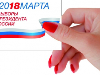 Скоро новгородцам напомнят о предстоящих выборах автобусные билеты