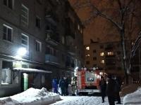 пожар на ул космонавтов в малой вишере