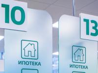 В Новгородской области ипотека стала рекордно доступной