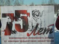 В Новгородской области появился новый военно-исторический фестиваль