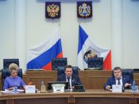 В Новгородской области систему платежей в ЖКХ сделают прозрачной и эффективной