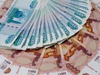 В Новгородской области жена получит пособие за пропавшего мужа-должника