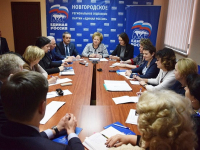 В первые классы Великого Новгорода зачислены 2667 детей