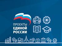 В рамках партпроекта «Единой России» «Культура малой Родины» в 2018 году будет модернизировано более 2000 домов культуры
