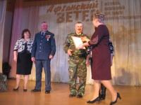 В Шимске пройдет межрайонный фестиваль–конкурс «Афганский ветер–2018»