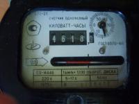 Вчера вечером в новгородской квартире случился пожар из-за электросчетчика