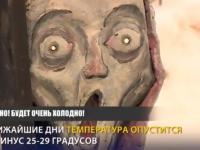 Видео53: в Новгородской области ожидаются сильные морозы