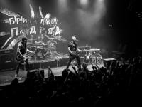 Завтра в Великом Новгороде выступят питерские философы панк-рока
