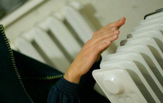 В Любытинском районе задержан «любитель» источников тепла
