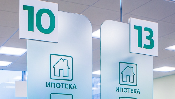 Списать детям долги по ипотеке, которая досталась в наследство от умерших родителей предлагают в Казахстане