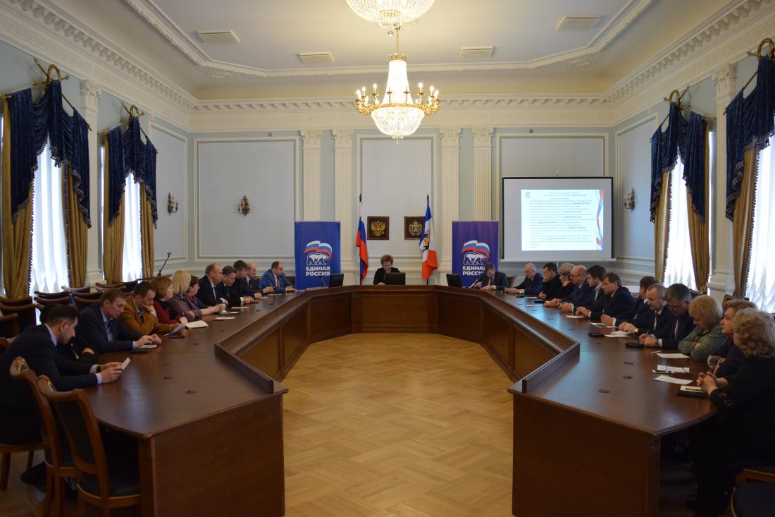 Новгородские единороссы сформировали оргкомитет по проведению предварительного голосования