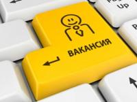 Актуальная пятерка новгородских вакансий на 14 марта: менталист, владыка канализации и специалисты попроще