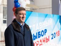 Андрей Турчак: от «партии власти» к партии путинского большинства