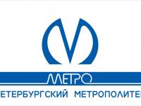 Из питерского метро собираются изгнать попрошаек, приставучих торговцев и гадалок