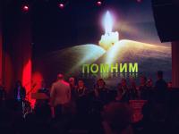 Новгородская Росгвардия почтила на торжественном собрании память пестовского полицейского