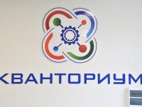 «Новгородский Кванториум» получил образовательную лицензию