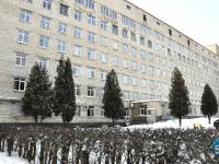 «Новгородская областная клиническая больница» прокомментировала вспышку вируса гриппа А