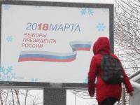 Первые данные по явке избирателей в Новгородской области