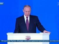 Послание Владимира Путина прокомментировал губернатор Новгородской области Андрей Никитин