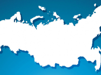 Путин предложил развернуть масштабную программу пространственного развития России